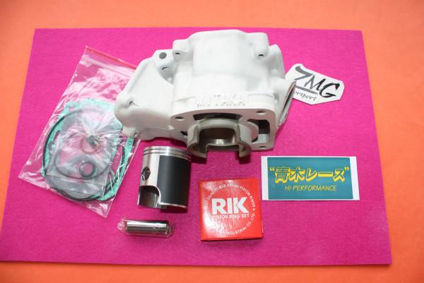 Zylinder Rs125 MX125 Rotax RX125 D=53,99 von MITAKA